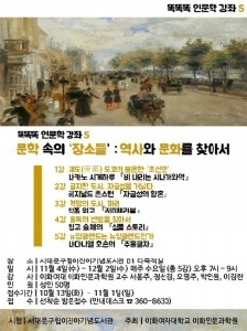 Lectures for the Public, 2015 대표 이미지