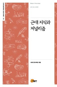 Modern Knowledge and Human Science님의 사진입니다.