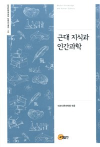 Modern Knowledge and Journalism님의 사진입니다.