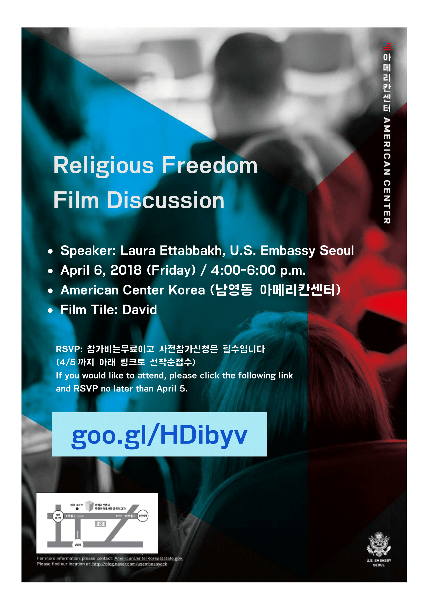 Religious Freedom Film Discussion