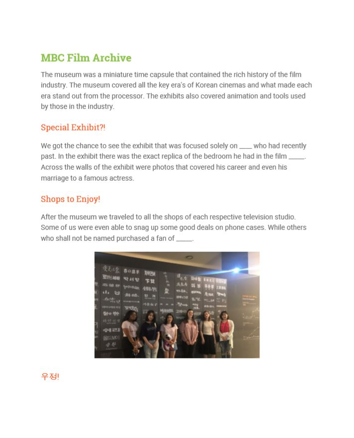 MBC film archive